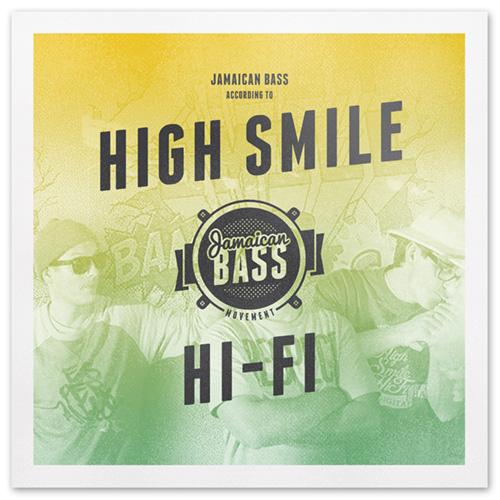 jamaican_bass_highsmilehifi